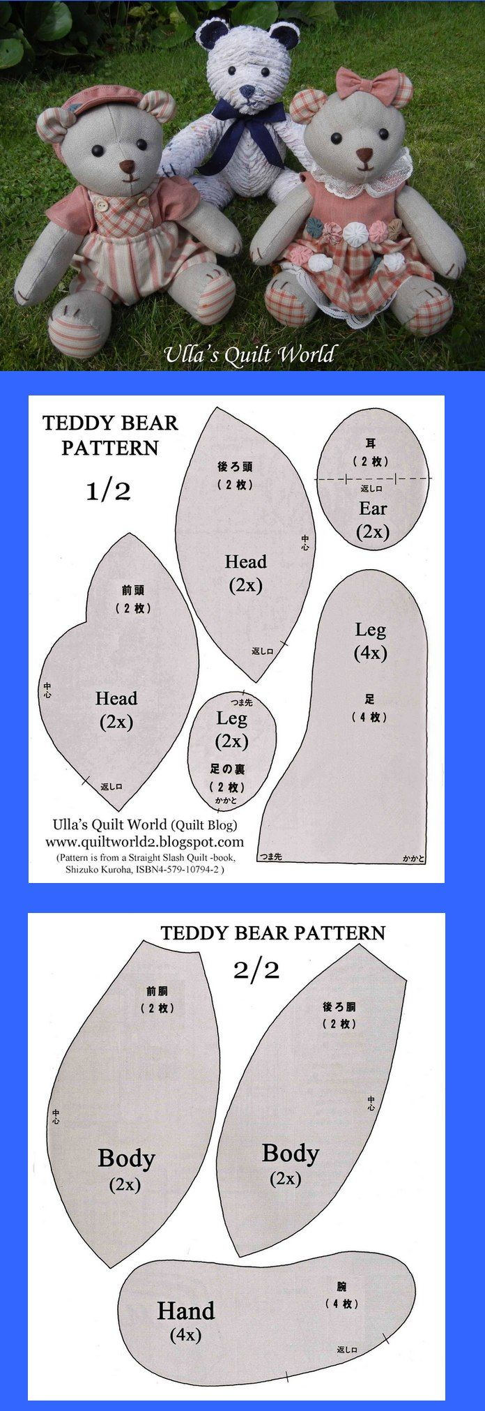 teddy bear doll felt pattern ideas design craft diy (Diy Pillows Stuffing)