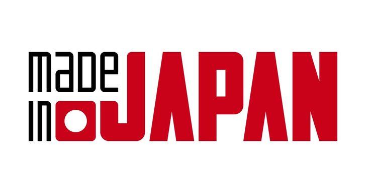 http://madeinjapan.com.br/2012/07/10/veja-imagens-do-japao-ao-vivo/