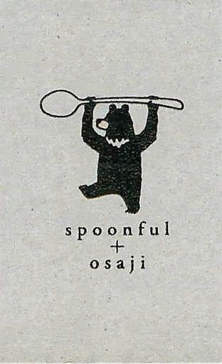 【用紙】ねずみ・オモテ【色】黒(ツヤ)