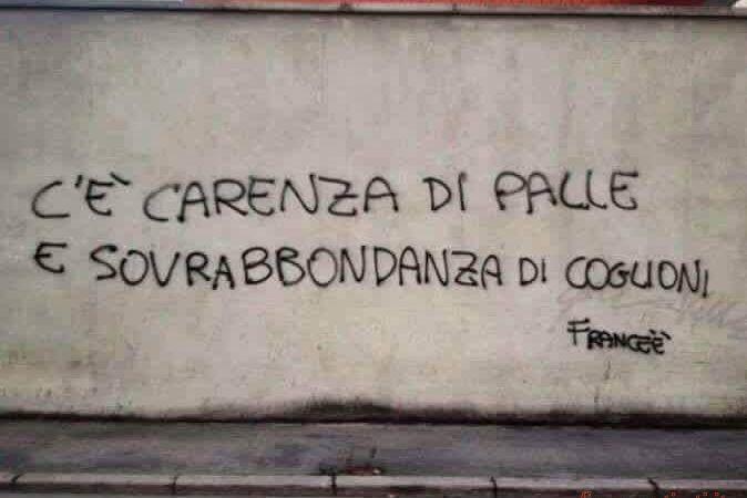Sgrammaticati.it C'e Carenza di palle !!!! Scritte sui muri sgrammaticati coglioni