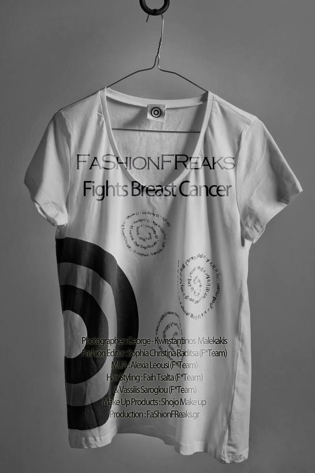 FaShionFReaks.gr fights breast cancer