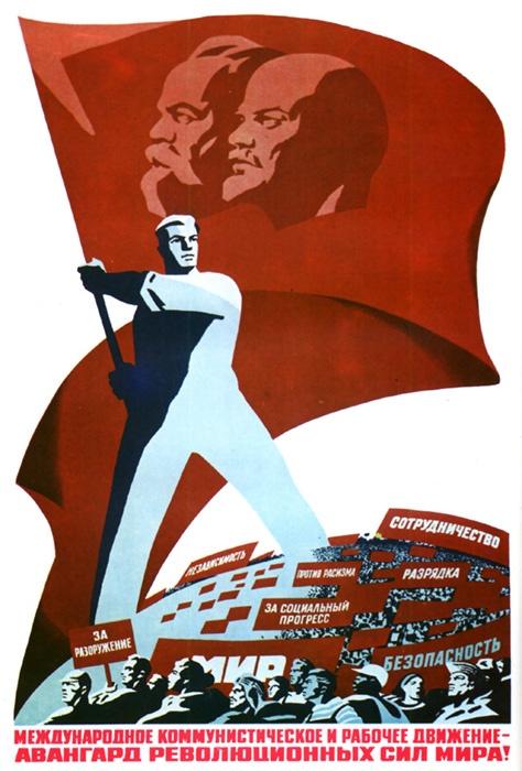 USSR 1985
