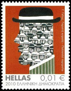 Giannis Gaitis 2010 Ελληνικά γραμματόσημα