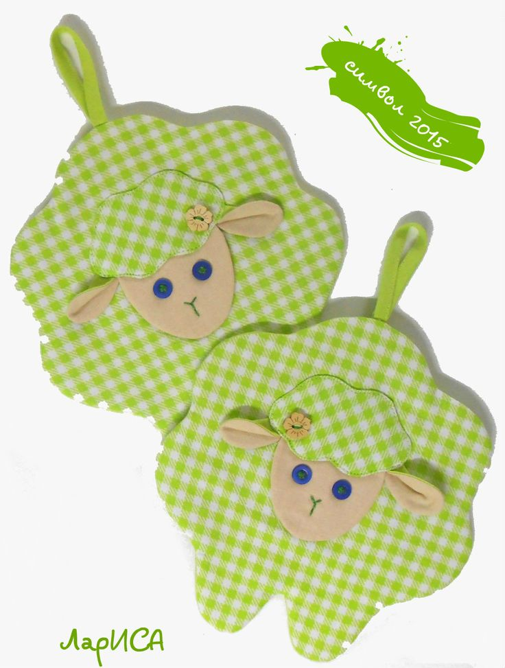 sheep, green gingham, hot pads
