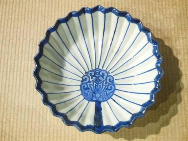 古伊万里 染付 団扇形 菓子鉢 江戸中期