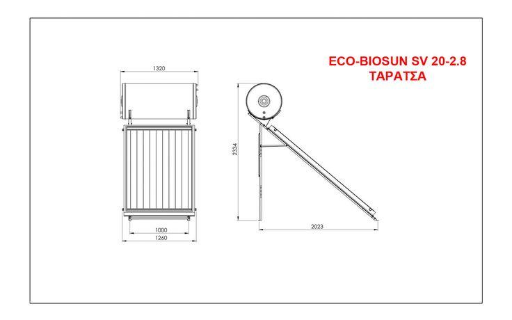 ECO-BIOSUN SV 20-2.8 | ΤΑΡΑΤΣΑ