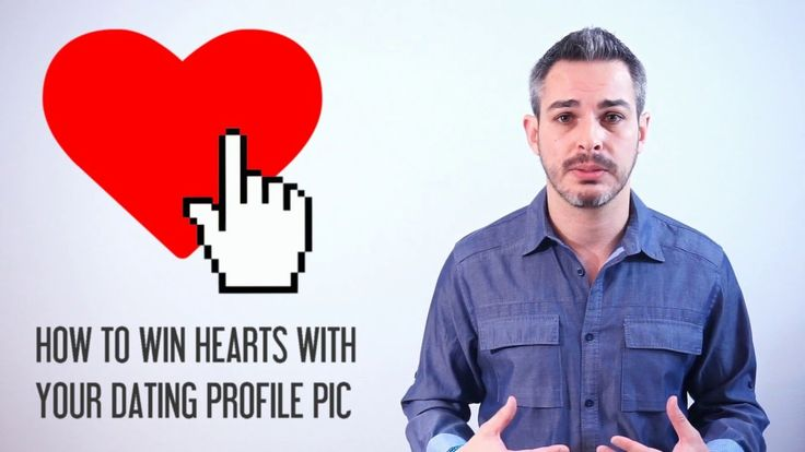 How to not have a boring online dating profile