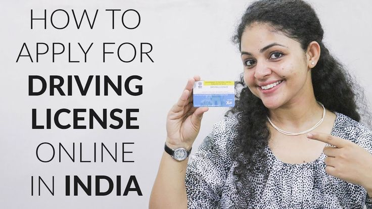 How To Apply For Driving License Online In India In Hindi | Driving Lice...  A driving license is basically an official document issued by the Government of India, permitting individuals to operate or drive a motorised vehicle such as a car, motorbike, truck, bus, etc., on a public road, without any supervision. In India, a driving license is issued by the Regional Transport Authority (RTA) or Regional Transport Office (RTO) of that particular state.