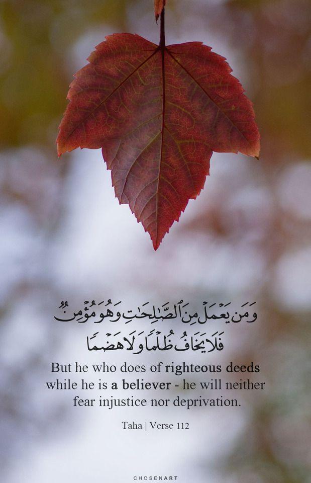 القول في تأويل قوله تعالى و م ن ي ع م ل م ن الص ال ح ات و ه و م ؤ م ن ف لا ي خ اف ظ Quran Quotes Inspirational Quran Quotes Verses Quran Quotes Love