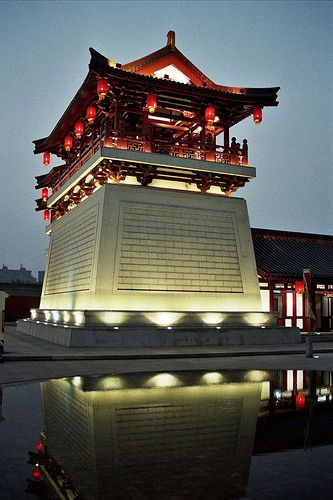 Water Tower - Xian in China (not a home, just a pretty tower!)