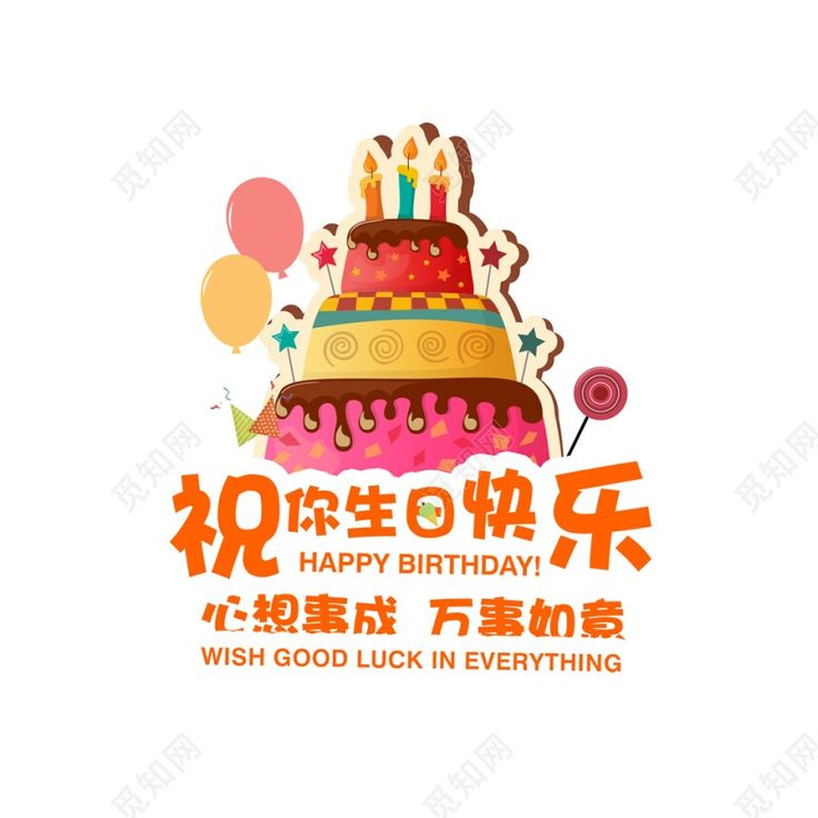 Mofos jasmine makes all his birthday wishes