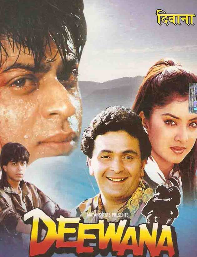 Pin By Usama On Pakistan Movies To Watch Online Hindi Movies Bollywood Movie Songs
