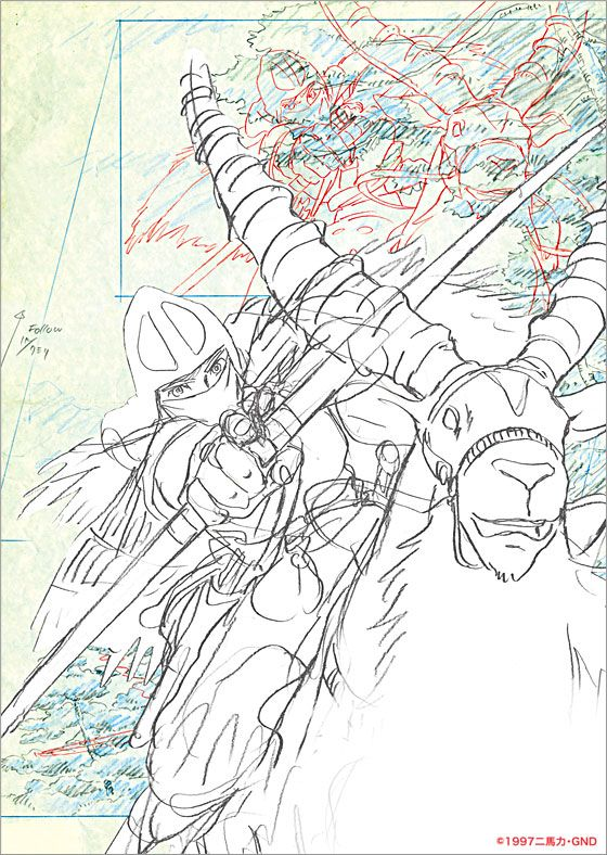 Princess Mononoke Studio Ghibli Layout Design Exhibition