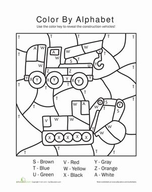 alphabet color by number color by number for adults and children coloring worksheets for. Black Bedroom Furniture Sets. Home Design Ideas