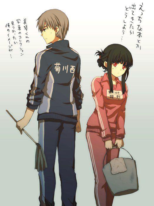 Himuro Hitoshi and Hemino Mikoto from Paranormal Syndrome