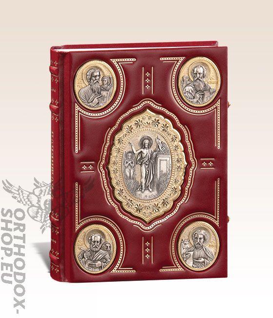 http://www.orthodox-shop.eu/epages/es927145.sf/de_DE/?ObjectPath=Categories