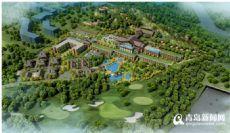 總理和首相見證簽約 青島Qingdao中英創新產業園添新合作