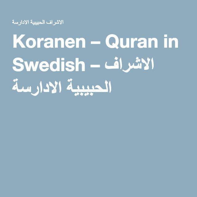 Koranen – Quran in Swedish – الاشراف الحبيبية الادارسة