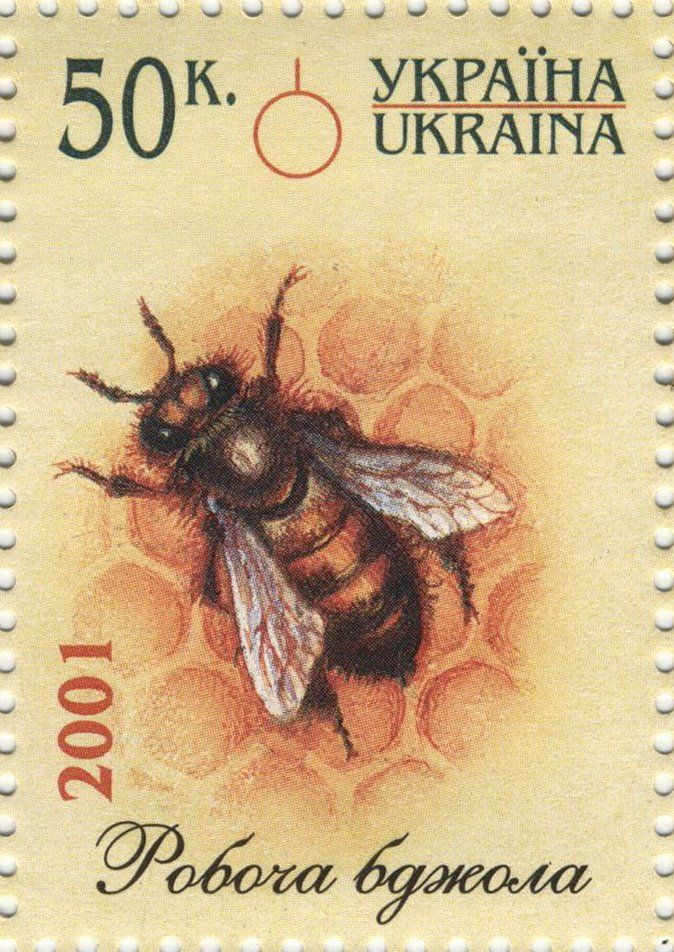 229 best images about Bee Postage Stamps on Pinterest ... - photo#26