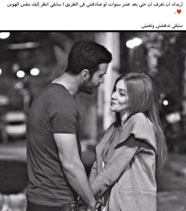 انت لي Arabic Love Quotes Love Picture Quotes Beautiful Words