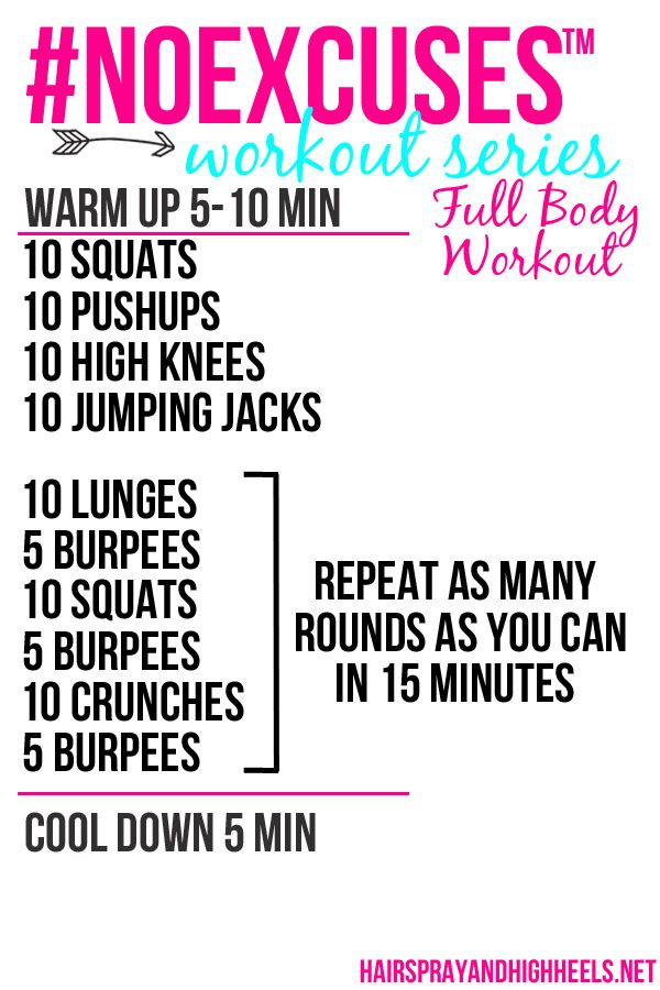 Looking for a new workout to try? How about one that requires NO GYM MEMBERSHIP! Check out the latest #NOEXCUSES™ Fitness Full Body Workout!