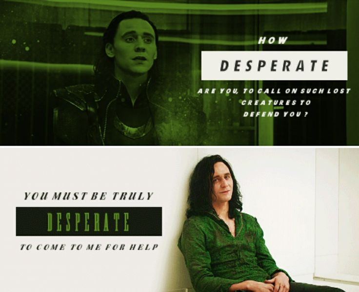 My body is ready loki