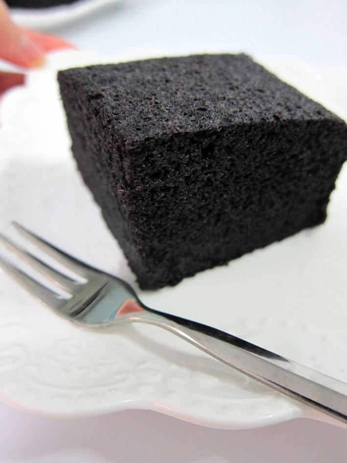Black Glutinous Rice Cake