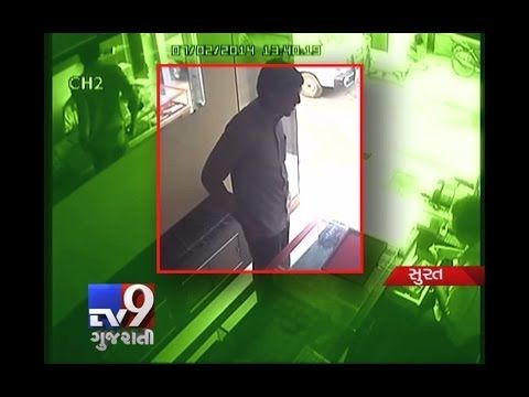 In Surat , A closed-circuit television camera captured a man stealing items from a jewelry store. Shop owner has filed complaint  and police has started investigation to find out the thief.  For more videos go to  http://www.youtube.com/gujarattv9  Like us on Facebook at https://www.facebook.com/gujarattv9 Follow us on Twitter at https://twitter.com/Tv9Gujarat