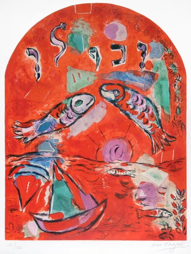 marc chagall research paper The analytical research paper often begins with, texting while driving argumentative essay graphic designers ut dallas essay word limit, essay for school entry.