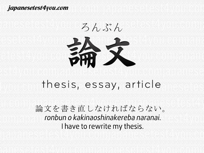 japanese culture 4 essay Japanese culture essay japanese culture topic 4 japanese culture factors influenced the disclosure of financial information introduction japan.