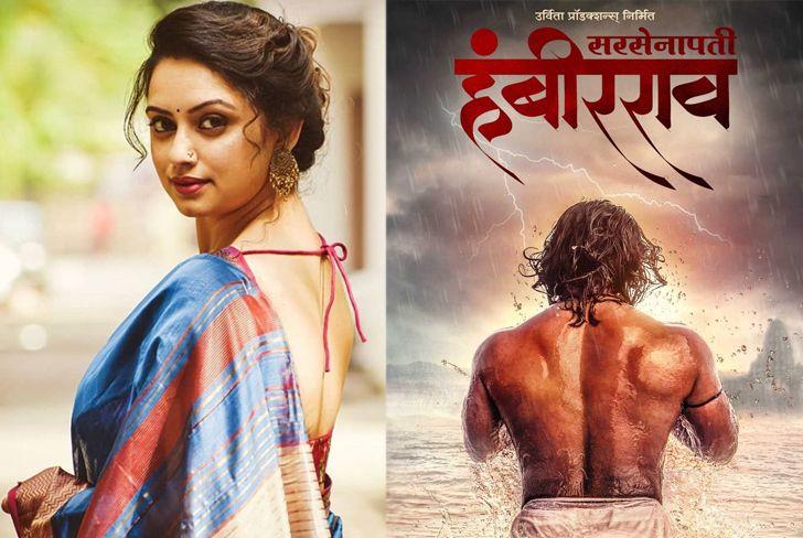 List Of 2020 Bollywood Hindi Movies Latest Bollywood Movies Film History Bollywood Movies
