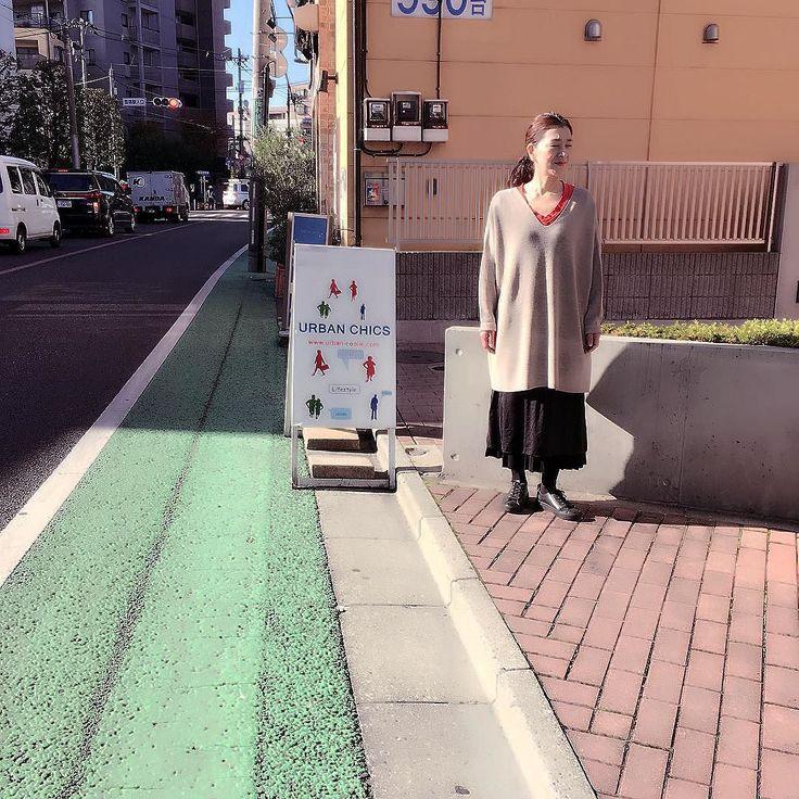 コレは持ってたほうがイイとオススメのオーバーニット 店頭でご覧下さい #like4like #likeforlike #likes #instagood #knitwear #tokyo #tokyostyle #japan #japanstyle #urbanchics #ニットブランド #アーバンチックス #調布市 #国領 #アラフォー #アラフォーコーデ アラフィフ