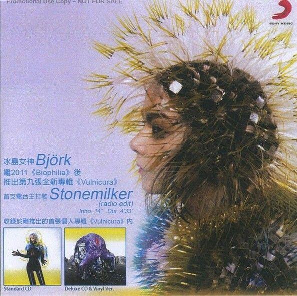 Stonemilker cd single