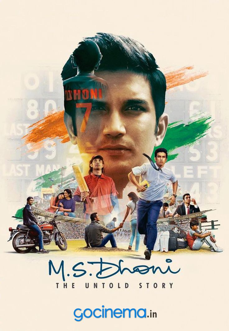 M S Dhoni: The Untold story movie review