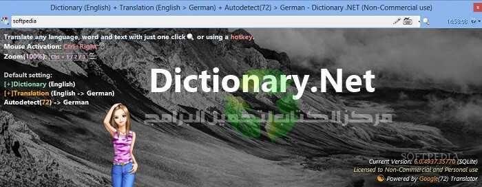 Descargar Dictionary Net Talking Traduce 104 Idiomas In 2021 Dictionary Language Dictionary Language