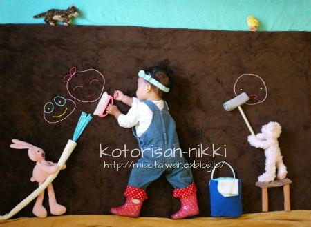 http://miaotaiwan.exblog.jp/16601533/