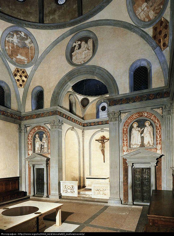 Филиппо Брунеллески. Старая Сакристия церкви Сан Лоренцо во Флоренции. 1418-1428 гг.