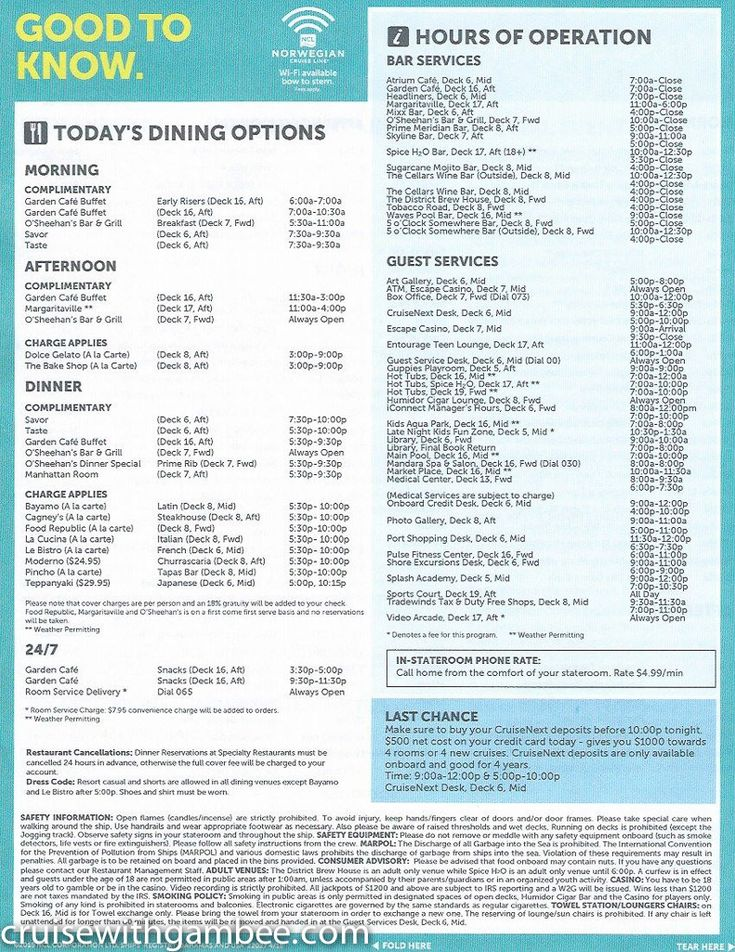 Norwegian Escape Daily Eastern Itinerary Paper 37 Travel