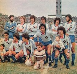 CD Nacional of Montevideo, Uruguay team group in 1982.