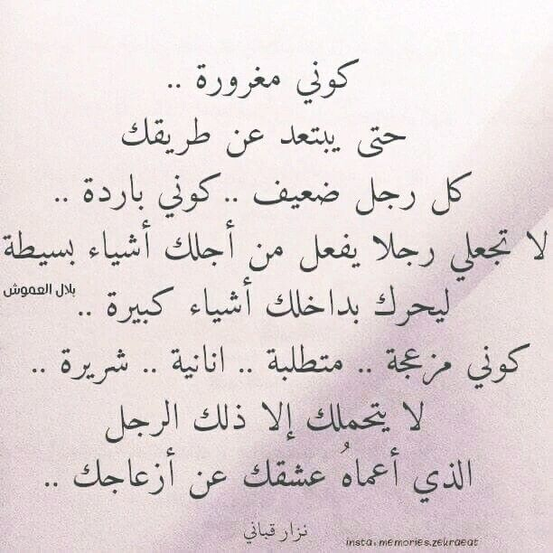 Pin By Sanaa On كلمات We Heart It Find Image Told You So