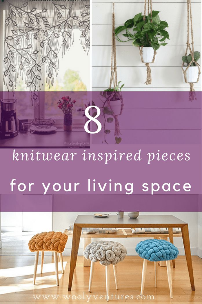 8 Knitwear Inspired Pieces to Brighten up your Living Space - Wooly Ventures