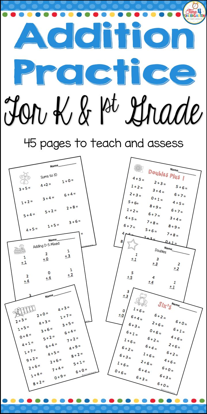 Addition Practice Worksheets | Math fact practice, Math ...