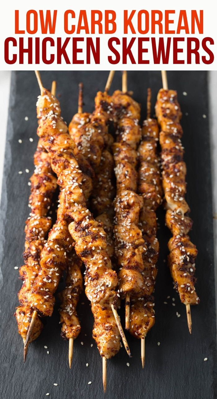 25 Skewer Recipes You Need To Try This Summer Kebab Recipes Chicken Kebab Recipe Chicken Kebabs
