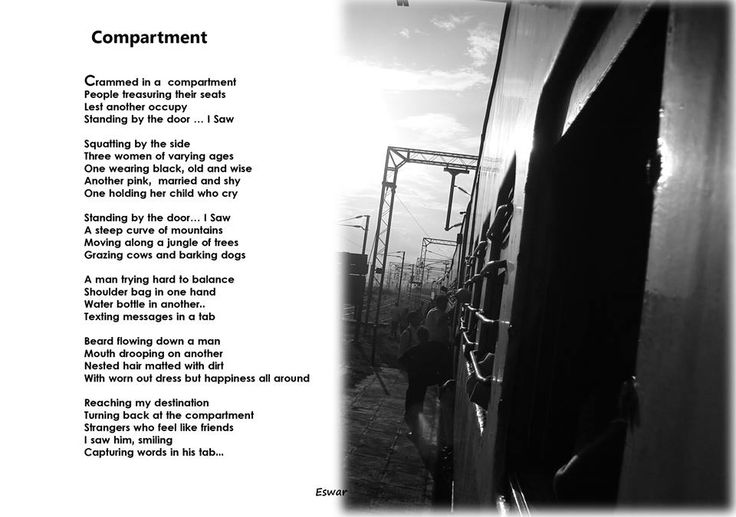 Dated: 8 Sep 2013 I was travelling back to Palakkad after September FOT camp volunteering, when I had to step in the unreserved compartment of the train... I was a bit uncomfortable because of the limited space and crowd.. but slowly I started enjoying the happiness around.. and my thoughts gave way to this poem.. I dedicate this poem to the countless people who travel daily by this coach.. and to her..