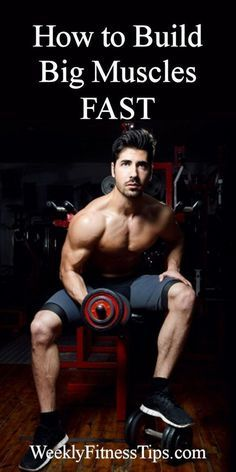 How to Build Big Muscles Fast http://weeklyfitnesstips.com/how-to-build-big-muscles-fast/ #muscles #fitness #weeklyfitnesstips