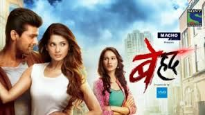Stay updated with your Beyhadh serial with best online sources.  Click here to know more http://www.desitvbox.net/category/sony-tv/behad/
