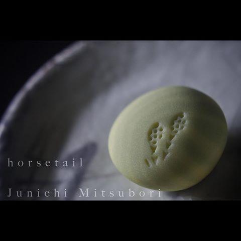 """#一日一菓 「#土筆 」 #煉切 製  #Wagashi of the day """"#horsetail""""  本日は「土筆」です。  Today is """"horsetail"""". Aujourd'hui est """"horsetail"""". Oggi è """"coda di cavallo"""". 今天是""""马尾""""。 #和菓子 #菓道 #茶道 #一菓流 #japan #煉切 #ねりきり #nerikiri"""