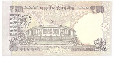 50 rupee note -Indian Parliament