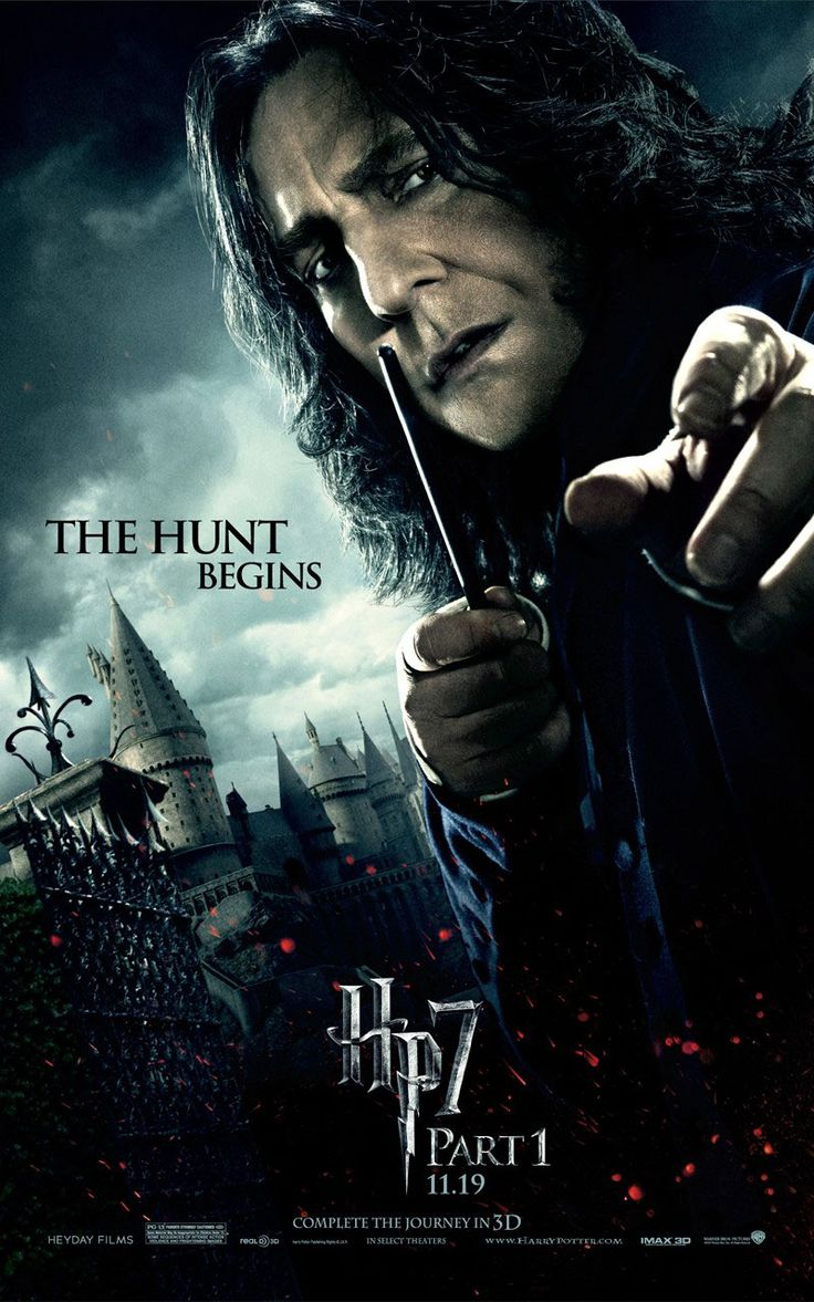 snape harry potter deathly hallows