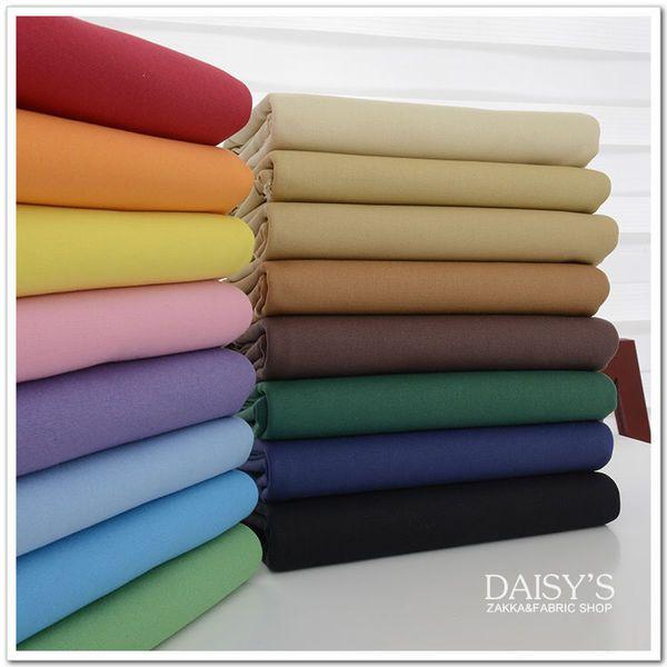 Бесплатная доставка холст ткань ткань диван ткань фон ткани холст мешок DIY ширина подушки 1 м 4